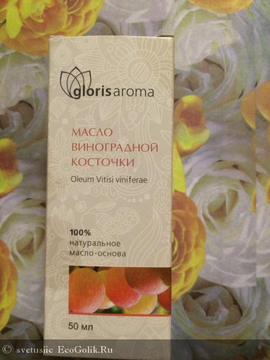 Отзыв: Масло-основа Gloris-aroma Виноградная косточка