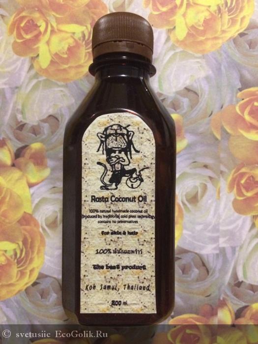 Отзыв: Rasta Coconut Oil кокосовое масло ручной работы нерафинированное