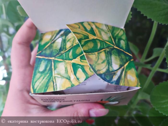 Нежное очищение кожи рук с кокосовым мылом SIBERINA - отзыв Экоблогера екатерина кострюкова