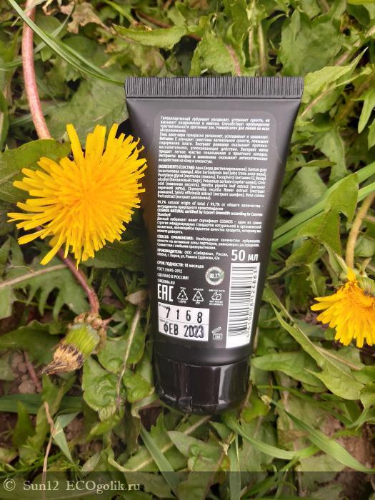 Siberina радует не только шампунями, но и товарами для взрослых! - отзыв Экоблогера Sun12