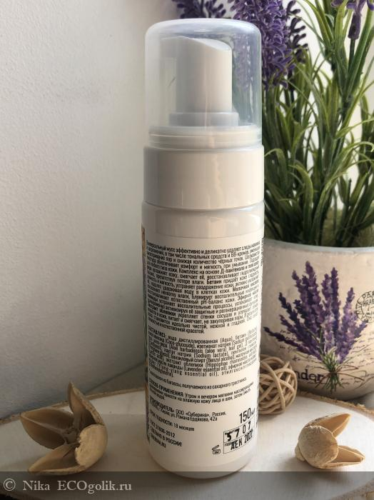 Мусс для умывания Снятие макияжа, очищение и уход с Д-пантенолом - отзыв Экоблогера Nika
