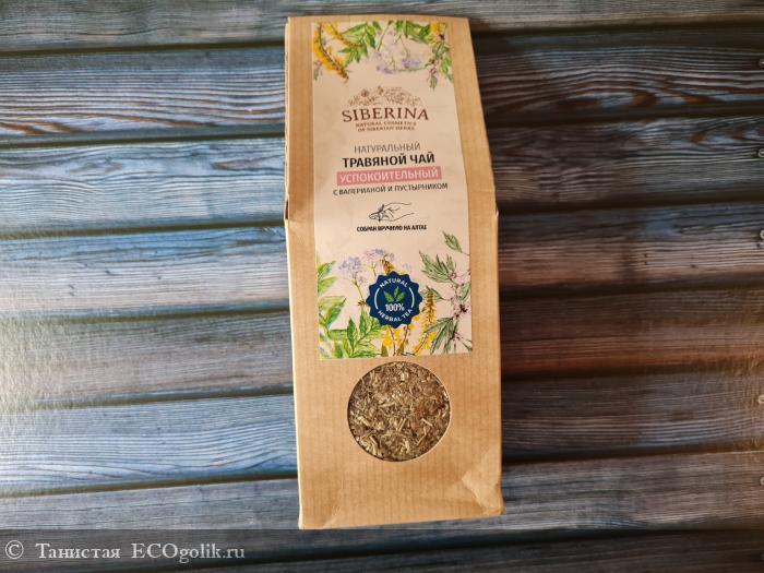 Долой усталость с  успокоительным чаем от Сиберины - отзыв Экоблогера Танистая