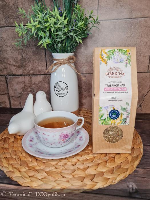 Чай, который успокаивает, отгоняет депрессию, спасает от головной боли и просто приятно пить - отзыв Экоблогера VeronicaP