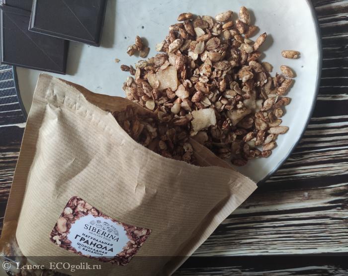 Шоколадная гранола - отзыв Экоблогера Lenore