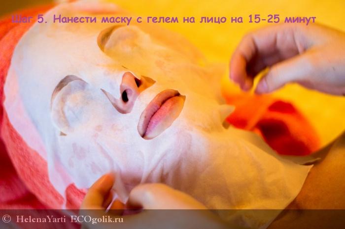 Увлажняющая маска для всех типов кожи Marina Kazarina - отзыв Экоблогера HelenaYarti