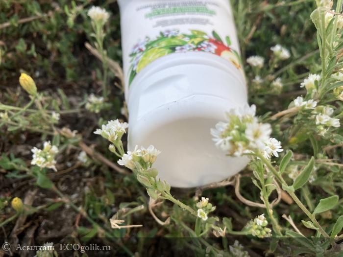 Натуральный отшелушивающий гель с гликолевой кислотой Siberina - отзыв Экоблогера Асылташ