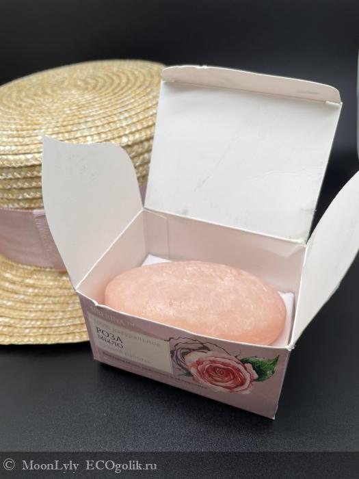 А можно сделать потише «розовый» аромат? - отзыв Экоблогера MoonLyly