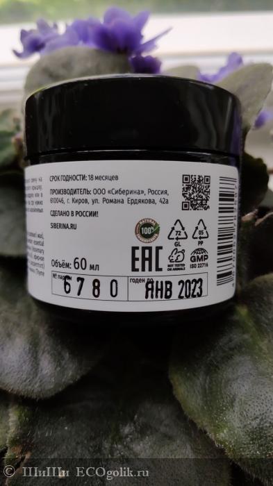 Репеллентная аромасвеча Лаванда и розмарин - отзыв Экоблогера ШиШи