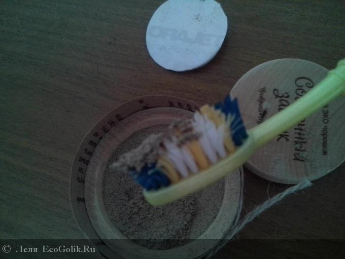 Зубной порошок в деревянной  баночке  Солнечный зайчик - отзыв Экоблогера Леля