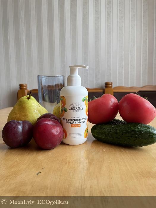 Одно средство и для посуды, и для овощей/фруктов - отзыв Экоблогера MoonLyly