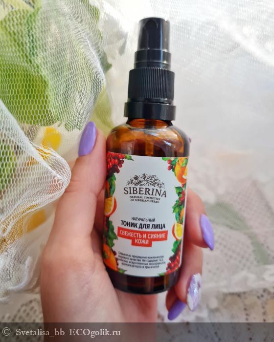 Сияющая здоровьем кожа. - отзыв Экоблогера Svetalisa_bb