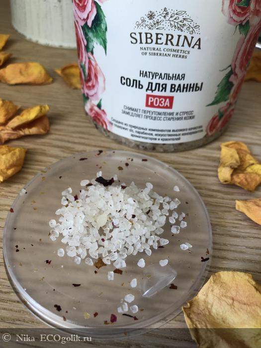Соль для ванны Роза Siberina - отзыв Экоблогера Nika