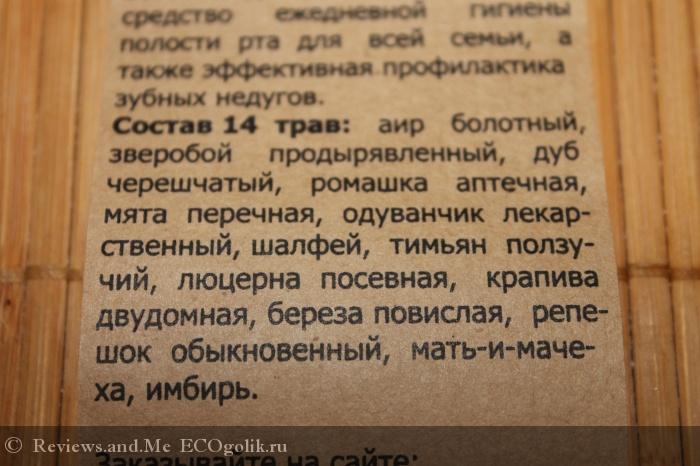 Зубной порошок в деревянной  баночке  Солнечный зайчик - отзыв Экоблогера Reviews.and.Me