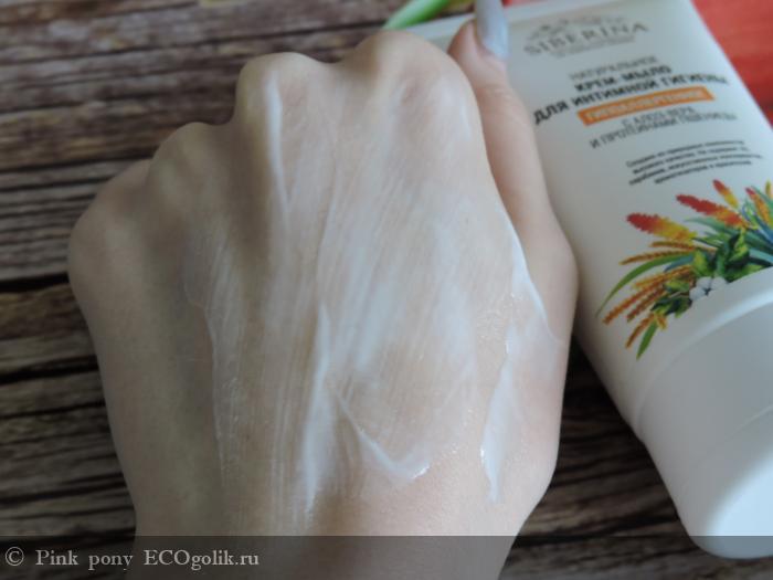 Что взять? Крем-мыло, гидрофильное масло или гель для интимной гигиены? - отзыв Экоблогера Pink pony