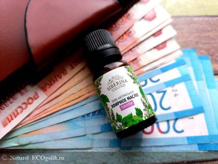 Эфирное масло пачули от бренда SIBERINA - аромат любви и денег - отзыв Экоблогера Naturel
