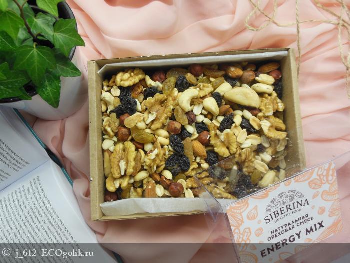 Натуральная ореховая смесь Energy mix Siberina - отзыв Экоблогера j_612