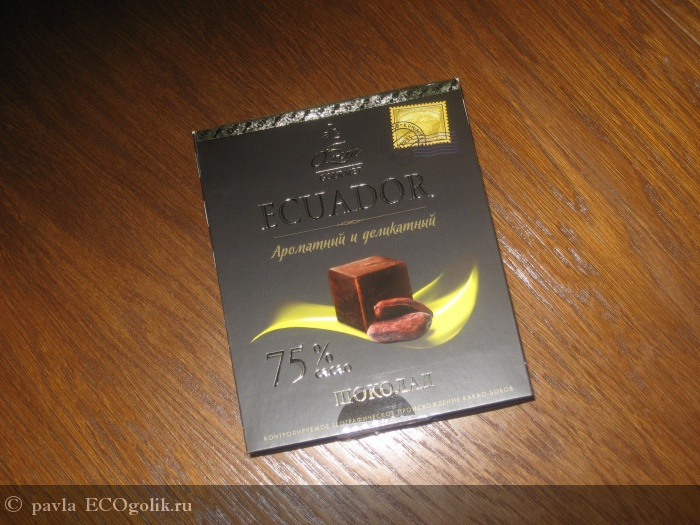 шоколад «O´Zera» Ecuador 75% какао - отзыв Экоблогера pavla