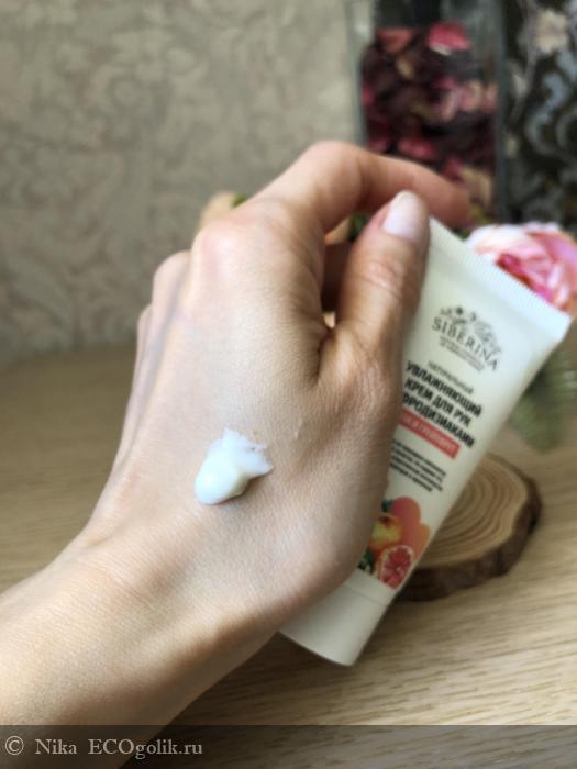 Увлажняющий крем для рук с афродизиаками Роза и грейпфрут Siberina - отзыв Экоблогера Nika