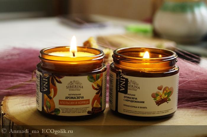 Холодной и дождливой осенью не хватает именно этого тёплого уюта с пряным ароматом - отзыв Экоблогера Anmadi_ma