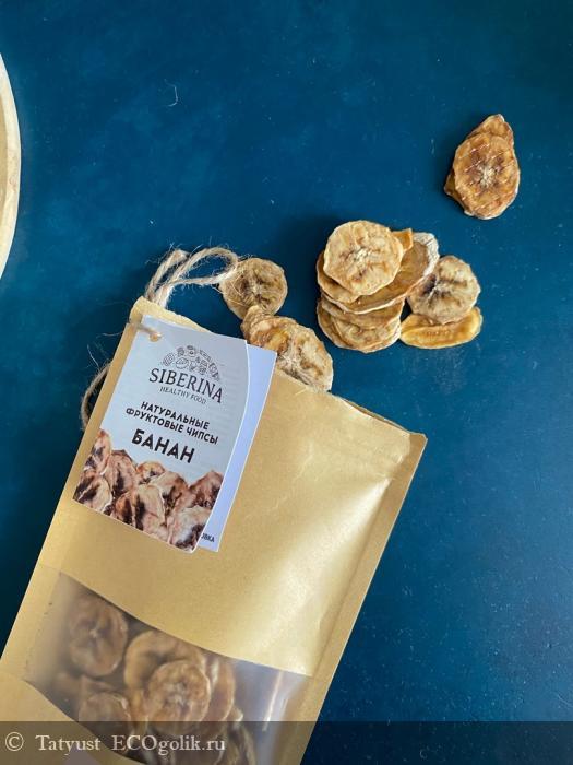Сушеные бананы, чипсы Siberina - отзыв Экоблогера Tatyust