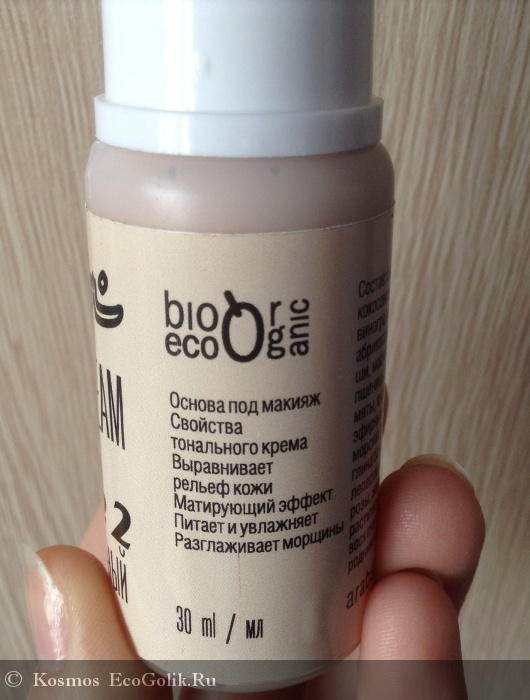 BB Cream ��� ����������� �2 ������ - ����� ���������� Kosmos