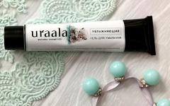 Отзыв: Увлажняющий гель для умывания лица от URA'ALA: больше не повторю покупку!