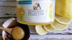 """Отзыв: Скраб для тела """"Мед и Лимон"""", на основе тростникового сахара Домашние рецепты"""