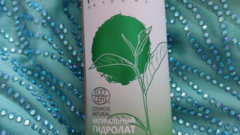 Отзыв: Освежающий зелёный чай