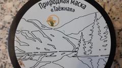"""Отзыв: Маска природная """"Таежная"""""""