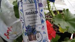 Отзыв: Натуральное мыло Лаванда (подарочное)