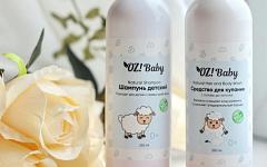 Отзыв от Евгения: OZ!Baby  Средство для купания детей