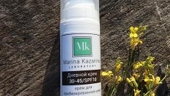 Отзыв: Дневной крем, который освежит и защитит кожу лица