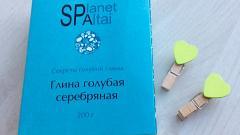 Отзыв: Глина голубая серебрянная Planet Spa Altai