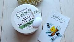 Отзыв: Скраб для кожи головы Соляной от бренда Zaharova