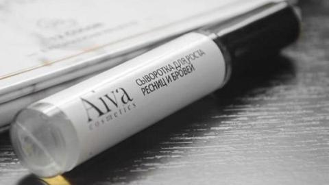 Отзыв: Сыворотка для роста ресниц и бровей которая реально работает от Aiva Cosmetics