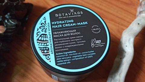 Отзыв: Увлажняющая маска для волос Hydra