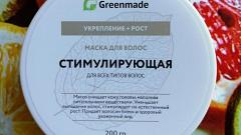 Отзыв: Стимулирующая маска для волос от Greenmade.