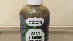 "Отзыв: Гель для бритья ""Лавр и олива"" Зейтун"