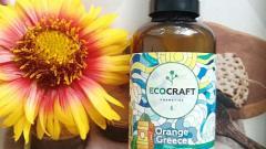 Отзыв от Rina93: Натуральный серум (сыворотка) для рук с витаминами и гиалуроновой кислотой