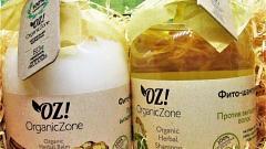Отзыв: Фито-бальзам OZ! OrganicZone Против выпадения волос 🔥 Огонь бальзам, но надо иметь сильные РУКИ!!!