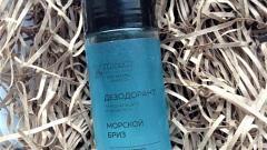Отзыв: Не понятный дезодорант с хорошим составом и никаким эффектом. МиКо расстроил.