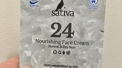 Отзыв: #24 Питательный крем для нормальной и сухой кожи