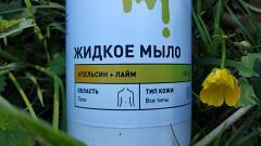 """Отзыв от vitali: Жидкое мыло """"Апельсин и лайм"""""""