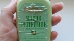 Отзыв: Масло репейное с цветами ромашки Зеленый доктор