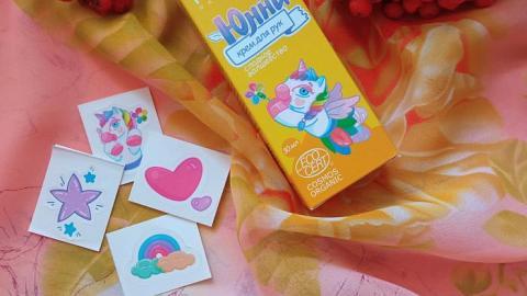 Отзыв: Ненавязчивый аромат и приятная текстура детского крема понравятся всем.