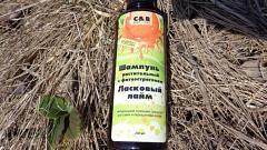Отзыв: Растительный шампунь для сухих и окрашенных волос  «Ласковый лайм» от Vi-cosmetics