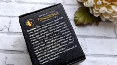"""Отзыв: Твердый шампунь-концентрат """"Ромашковый"""" от бренда Мастерская Олеси Мустаевой"""
