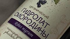 Отзыв: Гидролат смородины от Kleona