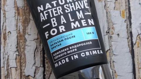 """Отзыв от Naturel: Бальзам после бритья """"Увлажняющий"""" с комплексом водорослей Черного моря"""