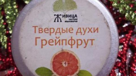 """Отзыв: духи """"Грейпфрут"""" от ТМ Живица"""